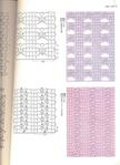 Превью 200_Crochet.patterns_Djv_68 (506x700, 250Kb)