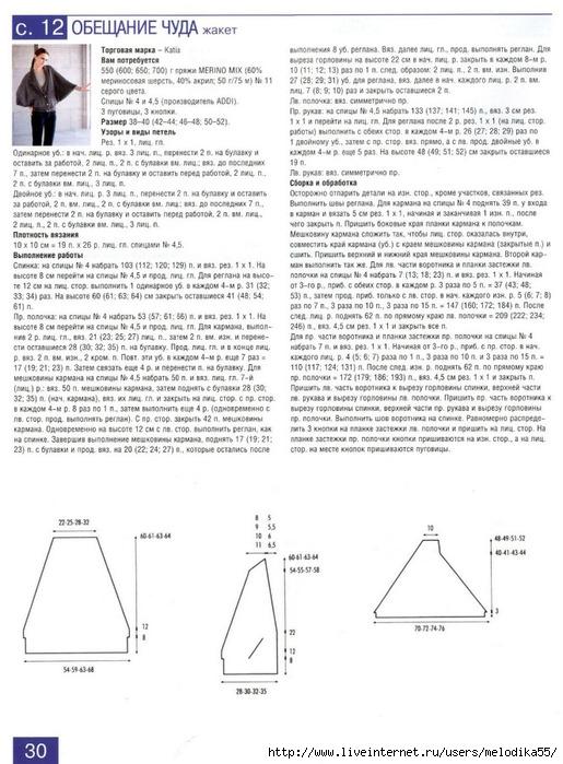 let_30 (515x700, 227Kb)