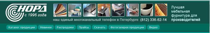 1207817_Bezimyannii_JPG_123 (700x111, 19Kb)