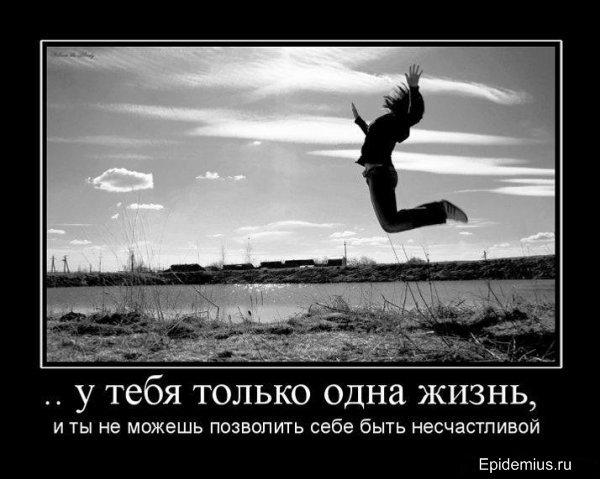 3c64ff6c83c0_olko-odna-zhizn- (600x479, 52Kb)