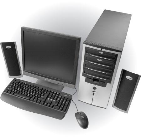 computer2012 (450x439, 26Kb)
