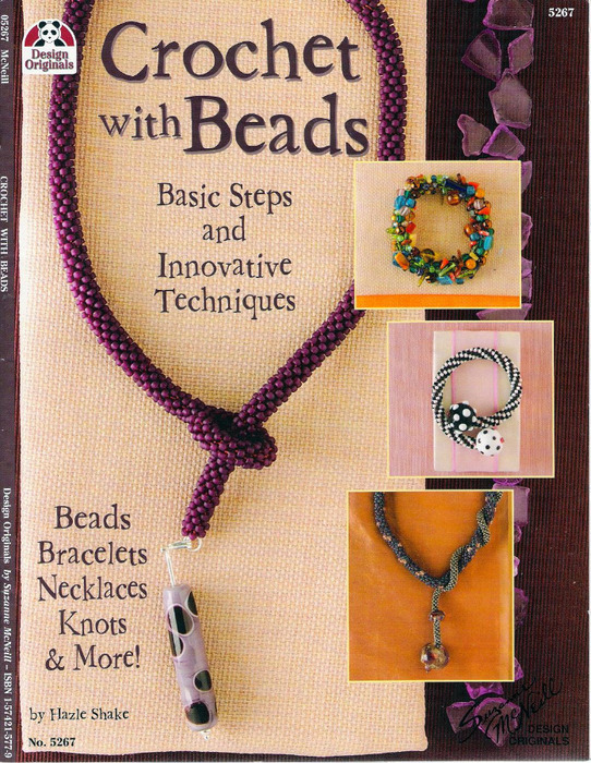 crochet with beads (542x700, 220Kb)