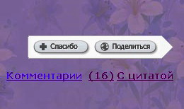 2011_7_16_23_46_6 (260x154, 11Kb)