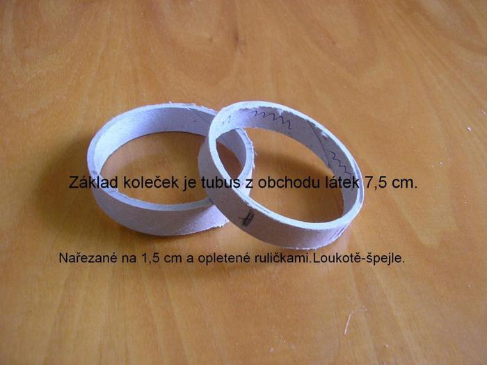 Декоративные кашпо-коляски из газетных трубочек (4)