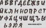 Превью getImуage (500x314, 53Kb)
