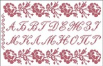 Превью x_cc64a56a (604x387, 94Kb)