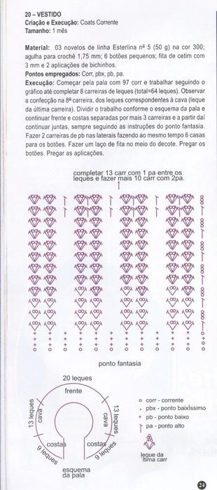 VESTIDO_BEJE_BEBEREC (310x700, 71Kb)