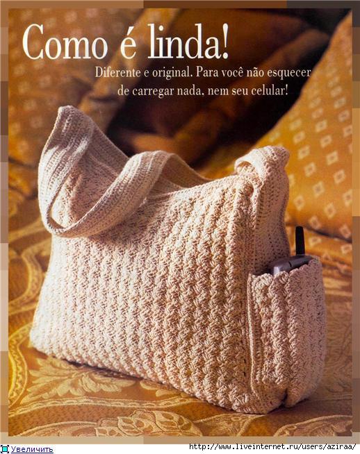 Моя любимая подборочка сумочек :-)1. Вязание на спицах.