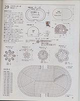 200110--35692755-200 (159x200, 8Kb)