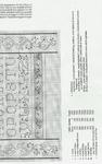 Превью 15 (439x700, 403Kb)