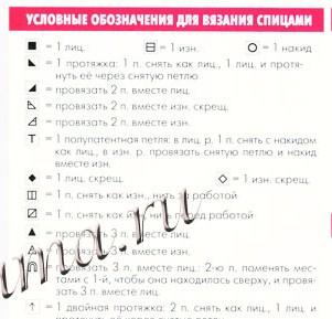 jurn_km711-3s - копия (301x289, 35Kb)