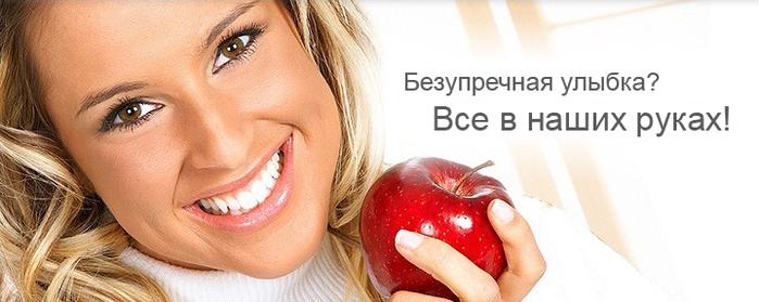 dev s yablokom 2 (700x279, 170Kb)