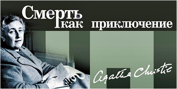 Agata (696x353, 136Kb)