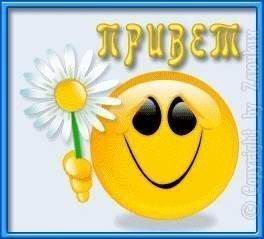 http://img1.liveinternet.ru/images/attach/c/3/76/262/76262927_6099a65579d9.jpg