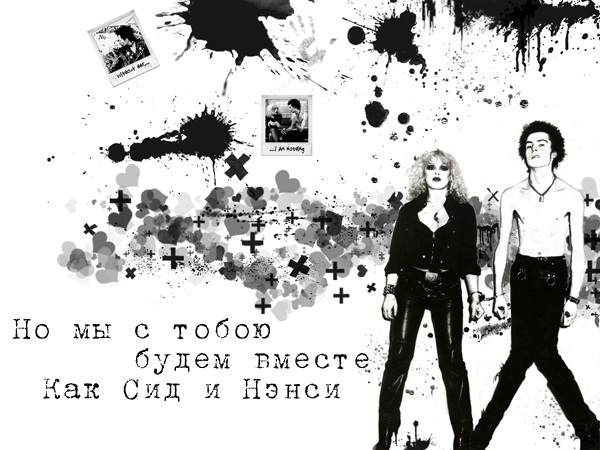 3621698_Sid_and_Nancy_by_stereoslut (600x450, 235Kb)