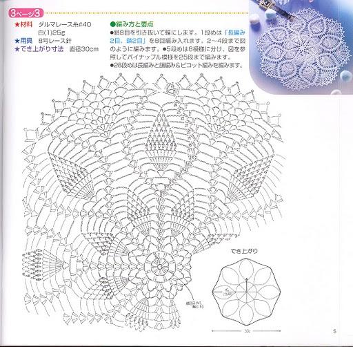 JapaneseBook05 (512x502, 93Kb)