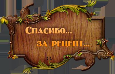 66081340_65268050_12 (400x259, 169Kb)