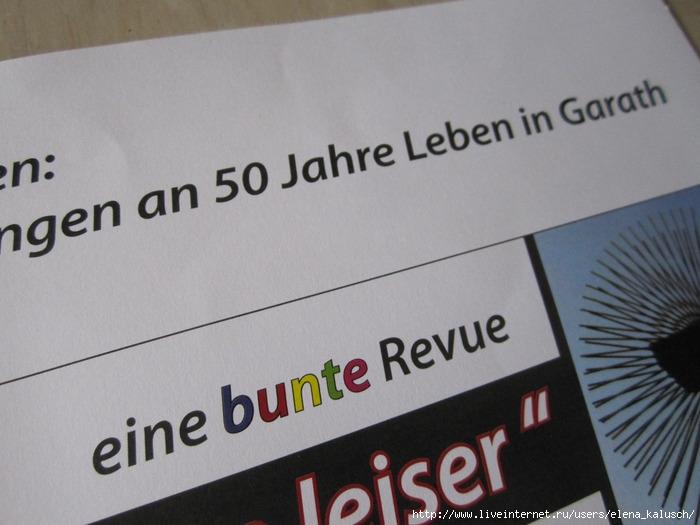 Plakate - 50 Jahre Garath 004 (700x525, 189Kb)