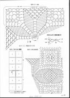 3863677_yaponskii_ajyr2 (144x200, 20Kb)