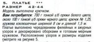 1002566-thumb (300x135, 16Kb)