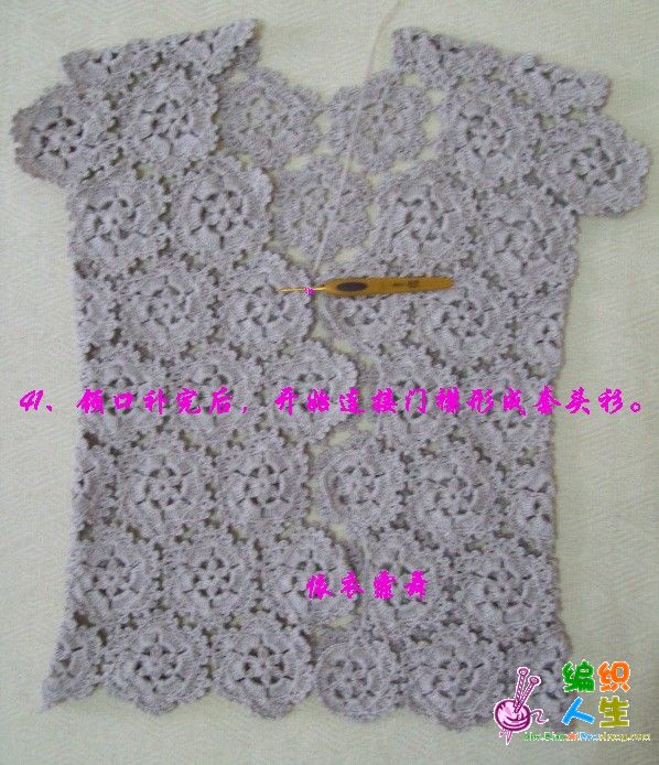 gift ideas for mothers: beautiful sweater crochet for spring and summer