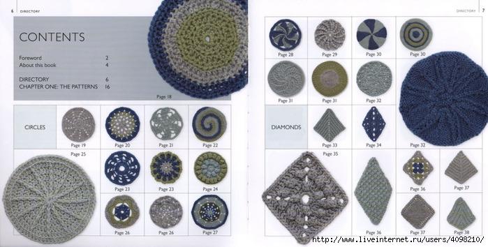 150针织的的钩针Motifs_H.Lodinsky_Pagina 06-07(700x354,186KB)