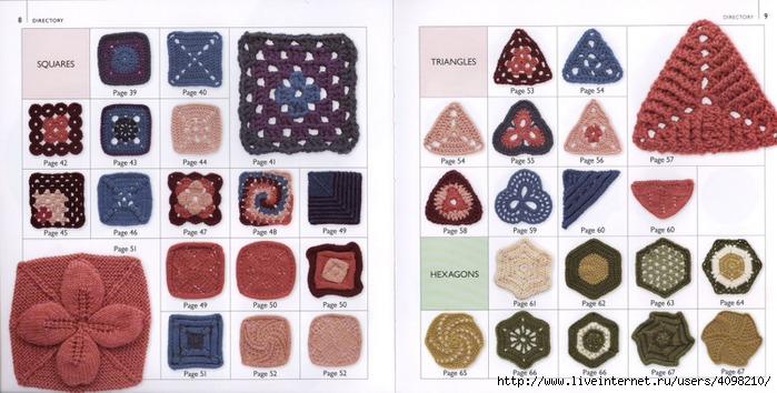 150针织和钩针Motifs_H.Lodinsky_Pagina 08-09(700x354,212KB)