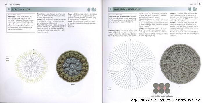 150针织和钩针Motifs_H.Lodinsky_Pagina 24日至25日(700x355,149KB??)