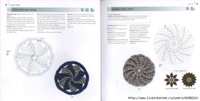 150针织和钩针Motifs_H.Lodinsky_Pagina 28日至29日(700x355,143KB)