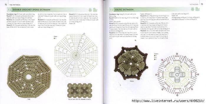 150针织的的钩针Motifs_H.Lodinsky_Pagina 72-73(700x355,159KB)
