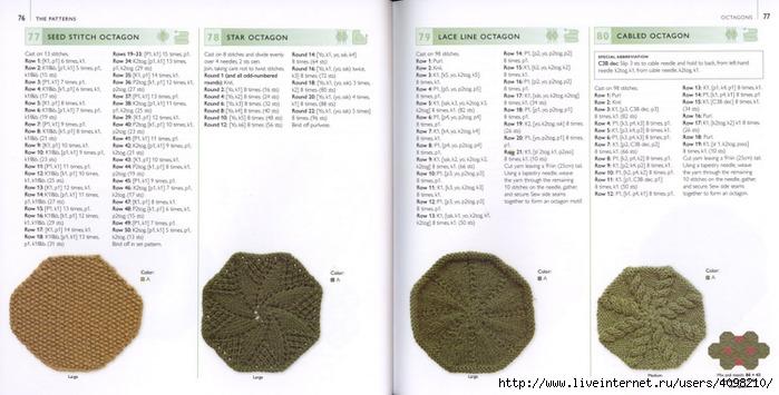 150针织的的钩针Motifs_H.Lodinsky_Pagina 76-77(700x355,164KB)