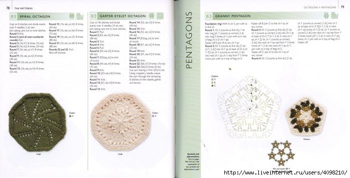【转载】150种不寻常的钩织图案(英文)