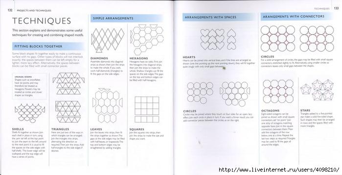 150针织的的钩针Motifs_H.Lodinsky_Pagina 132-133(700x357,147KB)