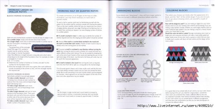 150针织的的钩针Motifs_H.Lodinsky_Pagina 134-135(700x357,172KB)