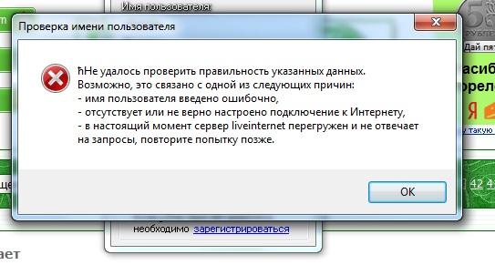 косяк (543x291, 58Kb)