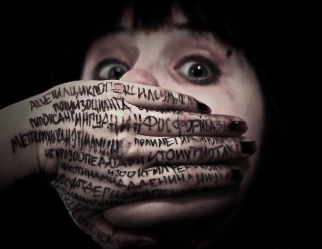Список фобий