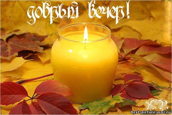 http://img1.liveinternet.ru/images/attach/c/3/76/318/76318853_97444850.jpg
