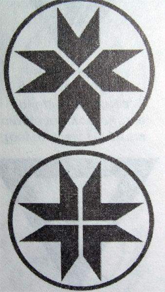 8cross-02 (339x600, 55Kb)
