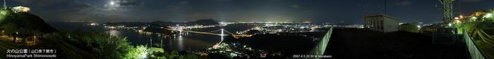 e_hinoyama240 (700x84, 24Kb)