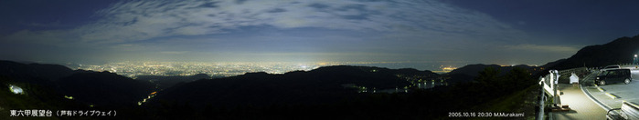 royu17_1 (700x132, 25Kb)