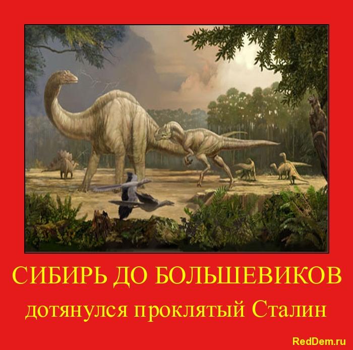 dinosaur-004 (700x694, 207Kb)
