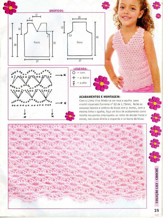 Вязание крючком маечек для девочек со схемами