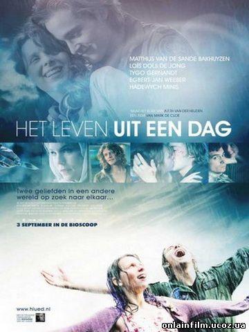 Het_leven_uit_een_dag_4 (360x480, 33Kb)
