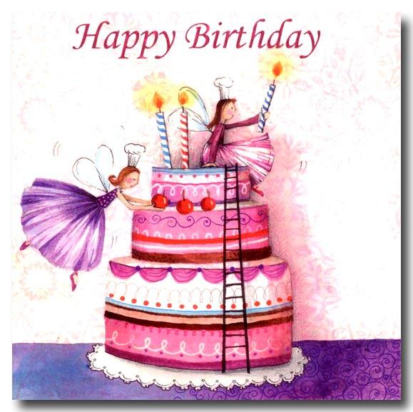 Сказочный поздравления с днем рождения