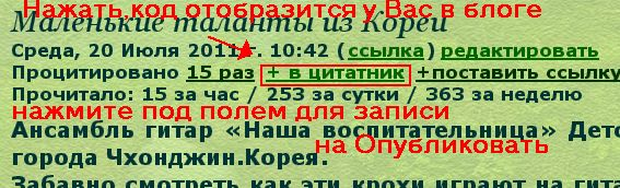 скр (567x172, 44Kb)
