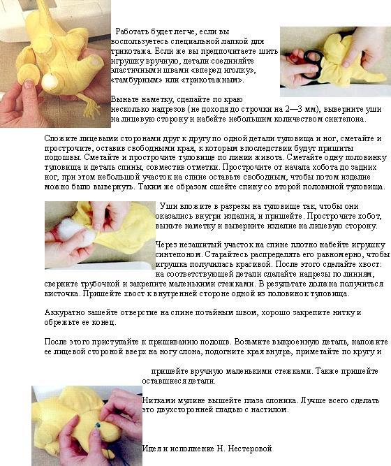 3863677_Slonik1 (560x667, 104Kb)