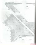 Превью 35 (548x700, 237Kb)