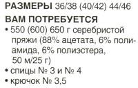 img (200x127, 27Kb)