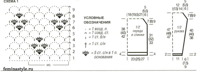 01273c0a81c1 (700x253, 50Kb)