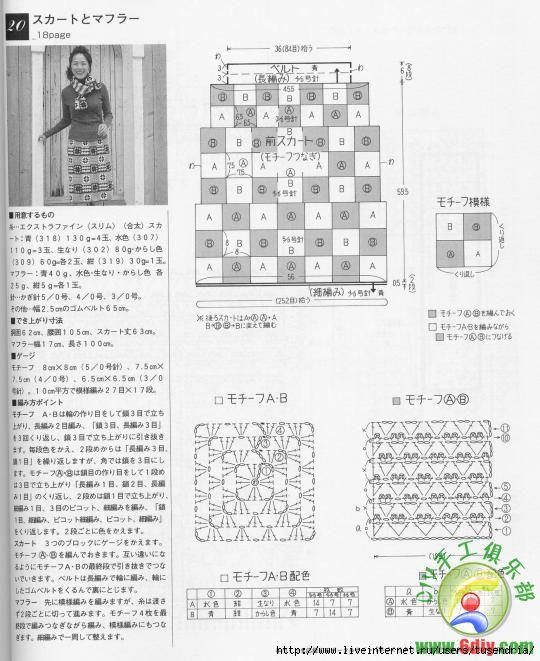 28 (540x661, 190Kb)